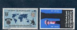 EGYPTE 1973 ** - Neufs