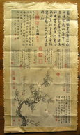 CHINESE MANUAL COLOURED DRAWING / PAINTING AND CALLIGRAPHY - Asian Art