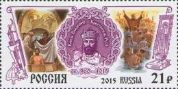 Russland Russia 2015 MNH ** Mi Nr. 2224 The Prince Vladimir - Unused Stamps
