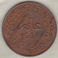 Maroc . 5 MAZUNAS (2 FELS) HA 1310 (1892) FEZ. Hassan I . Bronze - Maroc