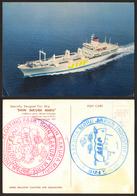 Ship SHIN SAKURA MARU Boat  #26955 - Handel