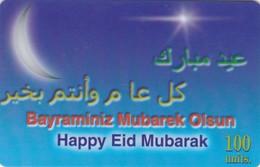 Denmark, HEM-DM-01, Bayraminiz, Happy Eid Mubarak, 2 Scans. - Denmark