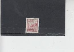 CINA  1950-51   - Yvert  833 A   -  Serie Corrente - 1912-1949 Republic