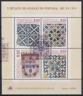 PORTUGAL 1981 HB - 34 USADA (1º DIA) - Hojas Bloque