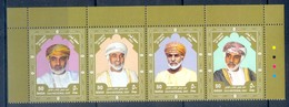 K71- OMAN 2003. 33rd NATIONAL DAY. - Oman