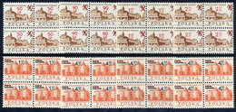POLAND 1972 Surcharges On 700th Anniversary Of Warsaw In Blocks Of 4 MNH / **. Michel 2195-200, 2209-10 - 1944-.... Republic