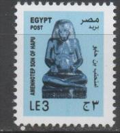 EGYPT ,2015 , ARCHAEOLOGY, DEFINITIVE, AMENHOTEP, 1v, MNH - Archaeology