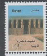 EGYPT , 2017, MNH, ARCHAEOLOGY,DENDARA TEMPLE, - Archaeology