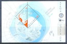 K87- Argentina 2007-2008 IPY International Polar Year. - International Polar Year