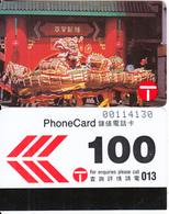 HONG KONG - Dragon Dance At Lunar New Year, Hong Kong Telecom Telecard $100, Tirage 22000, 02/90, Used - Hong Kong