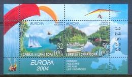 K90- Europa Cept 2004 Serbia & Montenegro (Yugoslavia). Ship. Boat. - Europa-CEPT