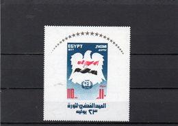 AEGYPTEN 1976 ** - Blocs-feuillets