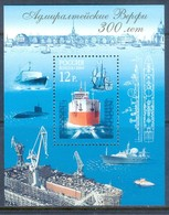 K91- Russia 2004. 300th Anniversary Of Admiralty Wharfs. Ships. - Ships