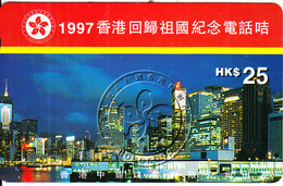 HONG KONG - Hong Kong Skyline By Night, HK Telecom Telecard $25, Used - Hong Kong