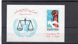 AEGYPTEN 1970 ** - Blocks & Sheetlets