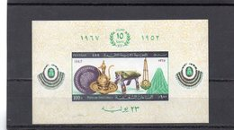 EGYPTE 1967 ** - Blocs-feuillets