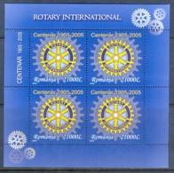 K94- Romania 2005. 100th Anniversary Of The Rotary International. Lions Club. - Rotary, Lions Club