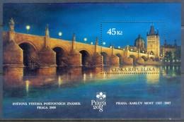K95- Czech Republic Tcheque 2007 Praga 2008. International Philatelic Exhibition. Prague. - Philatelic Exhibitions