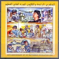 K98- Libya Libye 2003. The 34th Anniversary Of The 1st September Revolution. Science. Medical. Transport. Child. - Libya