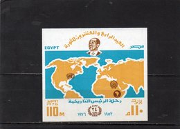 EGYPTE 1976 ** - Blocks & Sheetlets