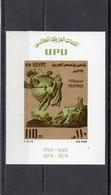 AEGYPTEN 1974 ** - Blocks & Sheetlets