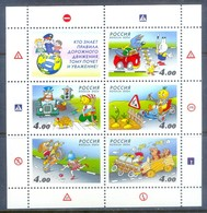 K103- Russia 2004 Safe Conduct Of Children On The Roads.Children's Drawings, Animals. Cartoons. - Childhood & Youth
