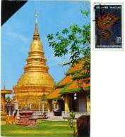 THAILAND  TAILANDIA  LAMPOON  Lamphun  Wat Phrathat-Hariphoon-chai   Nice Stamp - Tailandia