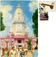 INDIA   VARANASI  BENARES  Shri Vishwanath Temple  Nice Stamps - India