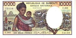Djibouti P.39b 10000 Francs 1995 Unc - Gibuti