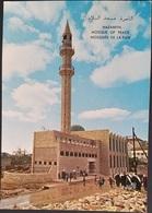 Ak Israel - Nazareth - Friedens Moschee - Israel