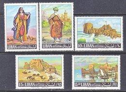 LIBAN  C 546-50  **  EMIR  FAKHR  AL-DIN II & CITADELS - Lebanon