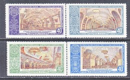RUSSIA 1656-9  **  SUBWAY  STATIONS - 1923-1991 USSR