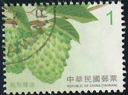 Taïwan 2016 Yv. N°3753 - Atemoya - Oblitéré - 1945-... Republik China