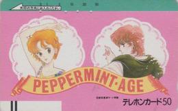 Télécarte Ancienne Japon / 110-4940 - MANGA - PEPPERMINT AGE - ANIME Japan Front Bar Phonecard / A - Balken TK - 10443 - Comics