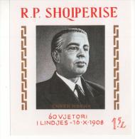 Fra425 Albania, Shqiperise, Blocco Block President Enver Hoxha, 1968, Michel B34, Scott Catalogue 1190, Mint, MNH, RARO - Albania