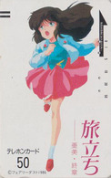 Télécarte Ancienne Japon / 110-6225 - MANGA - ANIME Japan Front Bar Phonecard - Balken Telefonkarte - 10450 - Comics