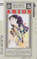 Télécarte Ancienne Japon / 110-8317 - MANGA - ARION - ANIME Japan Front Bar Phonecard - 10459 - BD