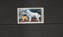 MONACO Dog Show - Pyreneean Mountain Dogs 1977 Scott 1059 Yvert 1093 - Monaco