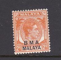 Malaya B.M.A  SG 2 1945 British Military Administration,2c Orange,mint Hinged - Malaya (British Military Administration)