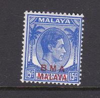 Malaya B.M.A  SG 10 1945 British Military Administration,12c Bright Ultramarine,mint Hinged - Malaya (British Military Administration)