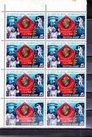 Russia   5496  ** - Unused Stamps