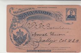 El Salvador / Stationery / U.S. Ships - El Salvador