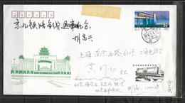 O) 1996 CHINA, TRAIN . BRIDGE, XF - China
