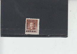 CINA ORIENTALE  1949 - Yvert 61 - Serie Corrente - Western-China 1949-50