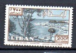 1961 200 P. High Value MNH Maameltei MH Mi 707 (86a) - Libanon