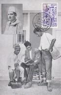 MAROC  Carte Maximum  Lutte Conte L'Analphabétisme   Casablanca   Nov. 56 - Maroc (1891-1956)