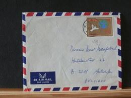 78/505A  LETTRE   RWANDA - Rwanda