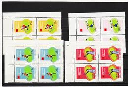 RTY656 ALBANIEN 1984 Michl 2238/41 ECKRANDVIERERBLÖCKE SIEHE ABBILDUNG - Albanien