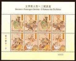 China Macau 2001 Romance Of Three Kingdoms Sheet - Unused Stamps