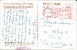 Japan > Kyoto Temple Postcard Via Yugoslavia Macedonia.ATM Postmark - Kyoto
